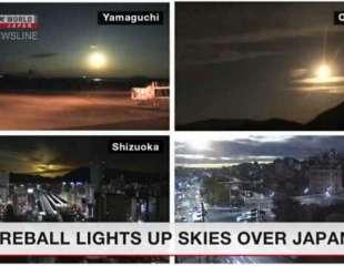 Bola de fuego 'tan brillante como la luna llena' en el cielo nocturno de Japón